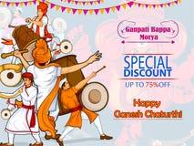 Lord Ganpati for Happy Ganesh Chaturthi festival celebration of India Royalty Free Stock Image