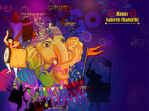 Lord Ganpati for Happy Ganesh Chaturthi festival celebration of India. Lord Ganpati in vector for Happy Ganesh Chaturthi festival celebration of India with stock illustration