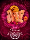 Lord Ganpati sul fondo di festival di Ganesh Chaturthi royalty illustrazione gratis