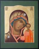 Lord Jesus Christ en de Heilige Moeder van God Kazan Stock Foto's