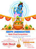 Lord Krishana in Gelukkige Janmashtami Royalty-vrije Stock Afbeeldingen
