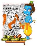 Lord Krishana in Gelukkige Janmashtami Royalty-vrije Stock Foto