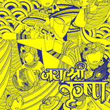 Lord Krishana in Gelukkige Janmashtami Stock Afbeelding