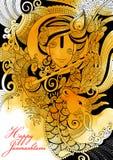 Lord Krishana in Gelukkige Janmashtami Stock Afbeeldingen