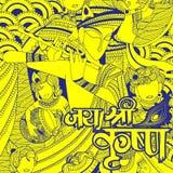 Lord Krishana in glücklichem Janmashtami Stockbild