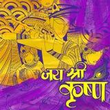 Lord Krishana in glücklichem Janmashtami Stockfoto