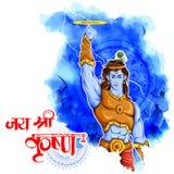 Lord Krishana in Happy Janmashtami Royalty Free Stock Image