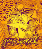 Lord Krishana i lyckliga Janmashtami Arkivfoto