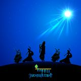 Lord Krishna, der überstürztes Leela in Janmasthami tut Stockfotografie