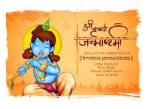 Lord Krishna in Gelukkig Janmashtami-festival van India vector illustratie