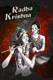 Lord Krishna Indian God Janmashtami festival holiday Stock Image