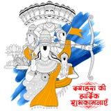 Lord Ram, Sita, Laxmana, Hanuman and Ravana in Dussehra Navratri festival of India poster Stock Photo