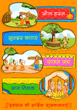 Lord Ram, Sita, Laxmana, Hanuman and Ravana in Dussehra poster Royalty Free Stock Photos