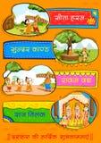 Lord Ram, Sita, Laxmana, Hanuman y Ravana en el cartel de Dussehra libre illustration