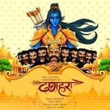 Lord Rama avec la flèche d'arc tuant Ravan illustration de vecteur