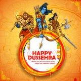 Lord Rama avec Laxmana et Hanuman dans le festival de Dussehra Navratri de l'affiche d'Inde illustration stock