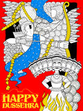 Lord Rama with bow arrow killing Ravan. Illustration of Lord Rama with bow arrow killing Ravan in Dussehra Navratri festival of India poster Royalty Free Stock Image