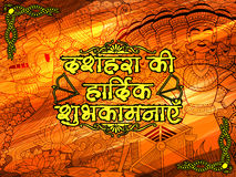 Lord Rama with bow arrow killing Ravan. Illustration of Lord Rama with bow arrow killing Ravan in Dussehra Navratri festival of India poster with message in Stock Image