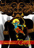 Lord Rama with bow arrow killing Ravan Stock Image