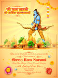 Lord Rama with bow arrow in Ram Navami Stock Photo