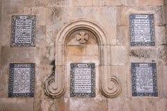 Lord`s prayer church in Jerusalem Royalty Free Stock Photography
