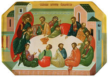 Lord's Supper. Picture of the Last Supper on the icon Russian letters above the Holy Doors Stock Images