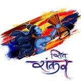 Lord Shiva, dios indio de hindú ilustración del vector