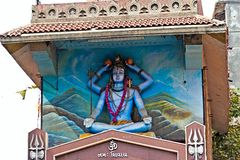 Lord Shiva Royalty Free Stock Photos