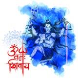 Lord Shiva Indian God d'indou illustration stock