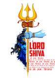 Lord Shiva Indian God dell'indù illustrazione di stock
