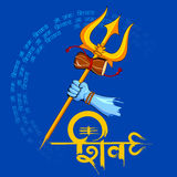 Lord Shiva Indian God des Hindus Lizenzfreie Stockbilder