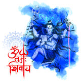 Lord Shiva Indian God des Hindus Stockfoto