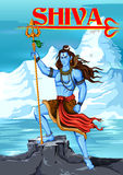 Lord Shiva Indian God of Hindu Royalty Free Stock Photos