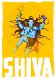 Lord Shiva Indian God of Hindu. Illustration of Lord Shiva, Indian God of Hindu with mantra Om Namah Shivaya ( I bow to Shiva Royalty Free Stock Image