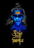 Lord Shiva Indian God of Hindu Stock Photo