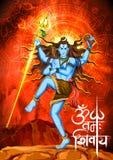 Lord Shiva Indian God of Hindu Royalty Free Stock Photography