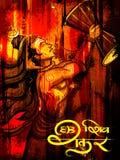 Lord Shiva, Indian God of Hindu Royalty Free Stock Photos