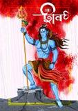 Lord Shiva Indian God of Hindu. Illustration of Shiv written in hindi meaning Lord Shiva, Indian God of Hindu Stock Photography