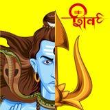 Lord Shiva Indian God of Hindu. Illustration of Shiv written in hindi meaning Lord Shiva, Indian God of Hindu with mantra Om Namah Shivaya ( I bow to Shiva Stock Photo