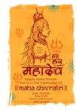 Lord Shiva, Indian God of Hindu for Shivratri. Illustration of Lord Shiva, Indian God of Hindu for Shivratri with message Hara Hara Mahadev meaning Everyone is stock illustration