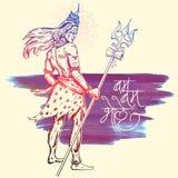Lord Shiva, Indische God van Hindoes Stock Afbeelding
