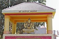 Lord Shiva Nageshwar Stock Photography
