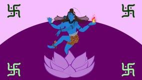 Lord Shiva Standing en Lotus Flower libre illustration