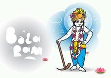 Lord Shri Balaram Ilustração Stock