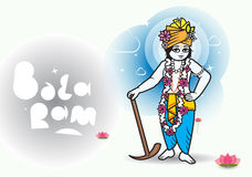 Lord Shri Balaram Stock Photo