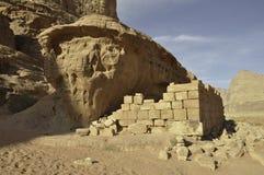 LORENZO CASA DE S DE ARABIA ' Fotos de archivo libres de regalías