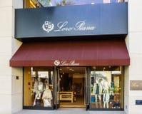 Loro Piana Retail Store Exterior Royalty Free Stock Image