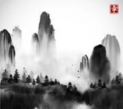 Los árboles forestales salvajes y las altas montañas en niebla dan exhausto con tinta Sumi-e oriental tradicional de la pintura d ilustración del vector