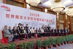 Los alumnos de la universidad de Nanyang vinieron a Xiamen conmemorar a Sr. Chen liushi Imagen de archivo