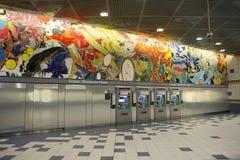 Los Angeles, CA. Metro universal city. Stock Photo